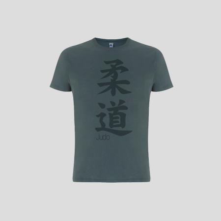 Kanji Judo Carbon Man T-Shirt